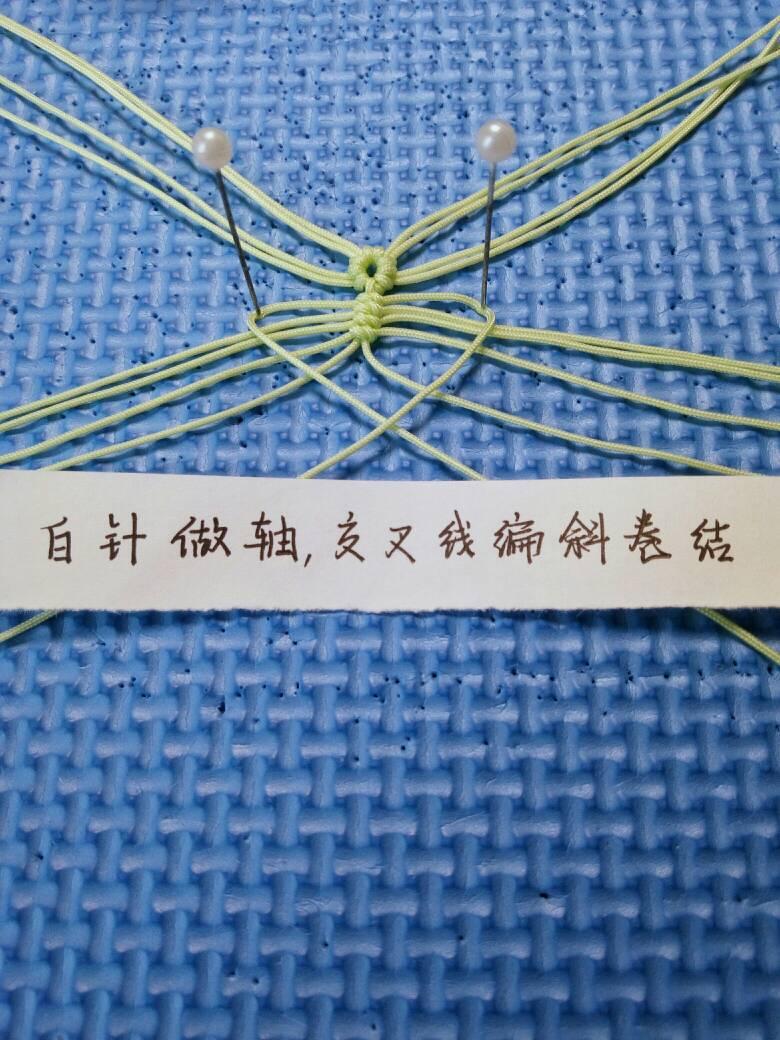 中国结论坛 [非原创]五角星教程 教程,一会儿,操作,成品,一侧 图文教程区