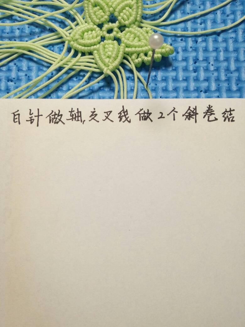 中国结论坛 [非原创]五角星教程 教程,一会儿,操作,成品,一侧 图文教程区 215355fwv80vw89nw8wbve