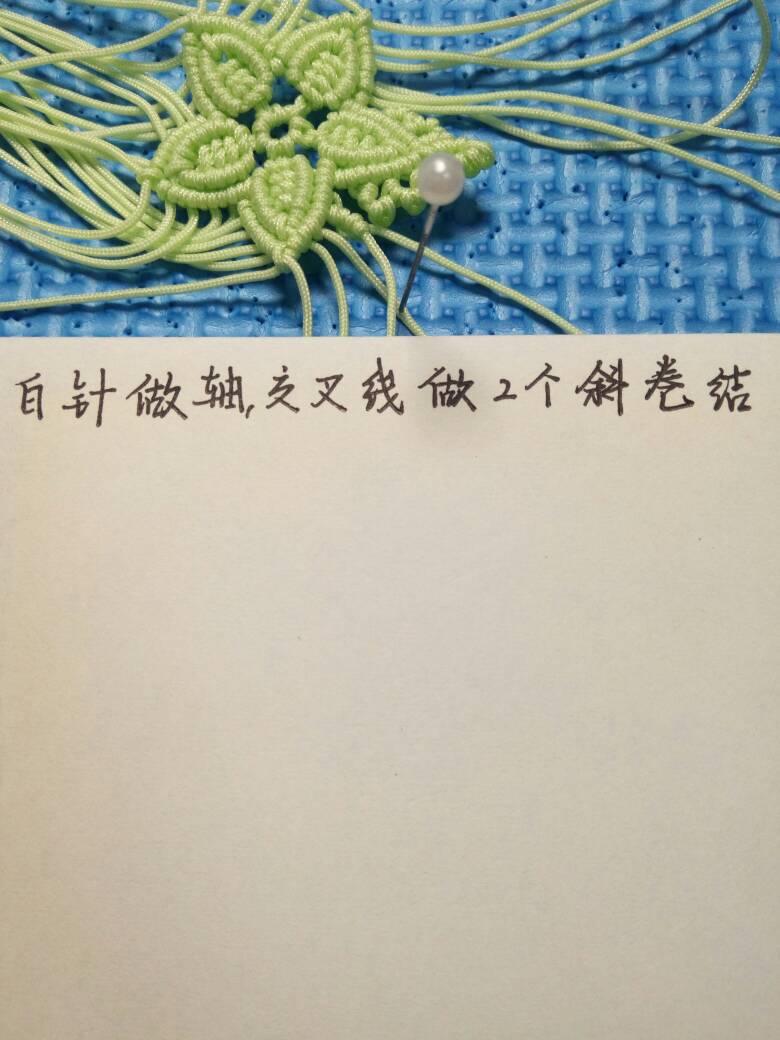 中国结论坛 [非原创]五角星教程 教程,一会儿,操作,成品,一侧 图文教程区 215358d4jzdaxxa4l748dd