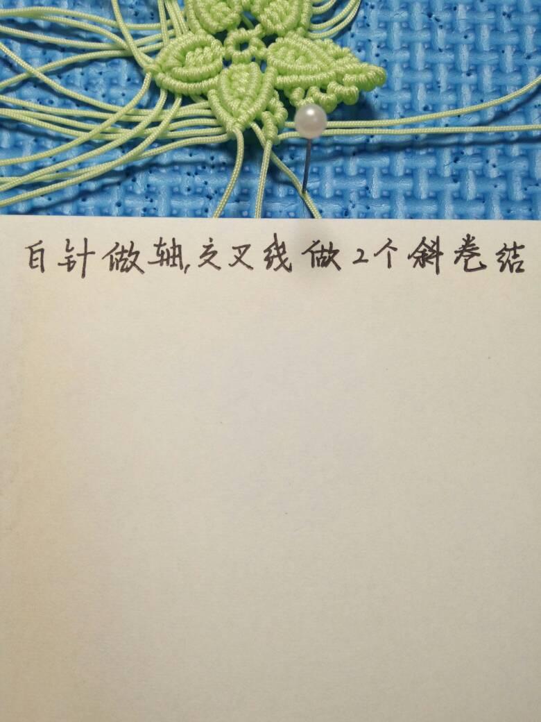 中国结论坛 [非原创]五角星教程 教程,一会儿,操作,成品,一侧 图文教程区 215400wykyeujuuffa5yj3