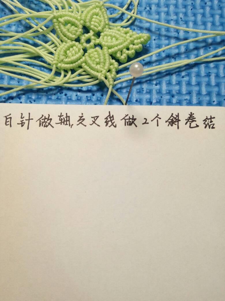 中国结论坛 [非原创]五角星教程 教程,一会儿,操作,成品,一侧 图文教程区 215402x1elzod0w61pwlph