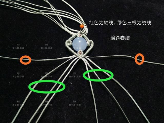 中国结论坛 单珠手绳图文教程 教程,单珠手链编织教程,一根绳子编法大全简单,单珠手绳编织 图文教程区 214910zjn00n6khifzqvnn