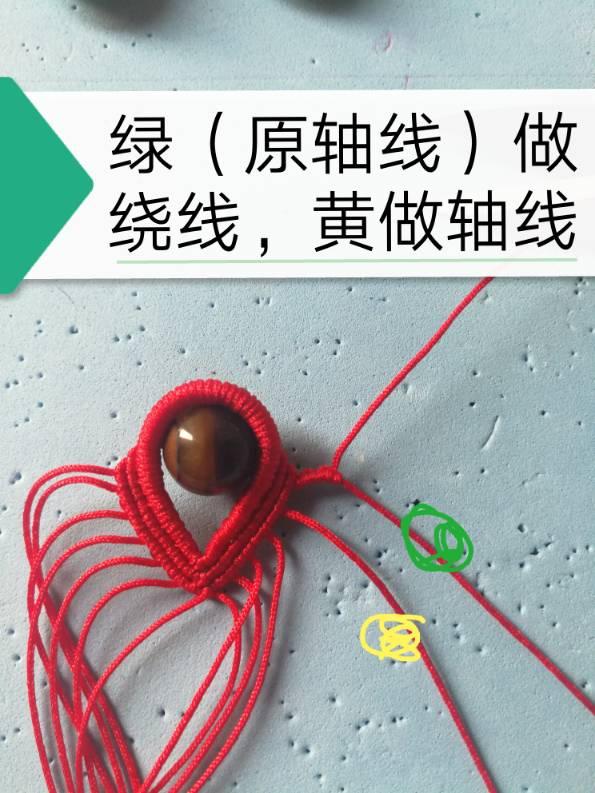 中国结论坛   图文教程区 181535g494bbjzccyeyyae