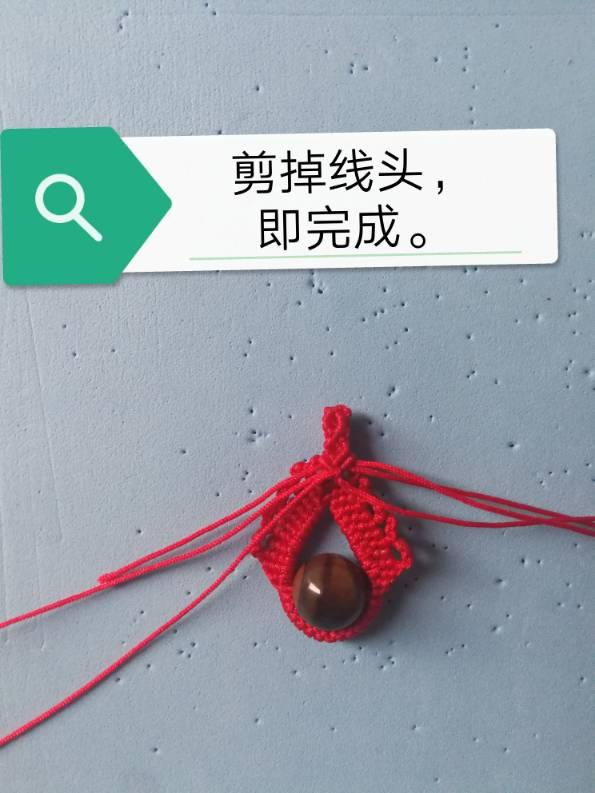 中国结论坛   图文教程区 181730j3dnudklks27lqd8