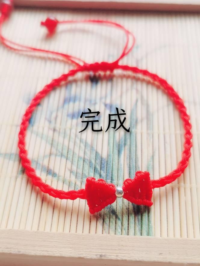 蝴蝶结手链教程图解,红绳手链编织法