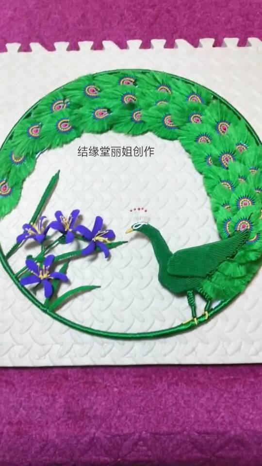 中国结论坛 三款原创孔雀有喜欢的可以加快手 结缘堂丽姐手工 喜欢的,结缘,丽姐,手工,快手 作品展示 200337d7k7x8mkz099fx12