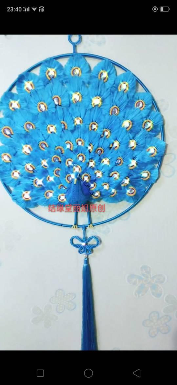 中国结论坛 三款原创孔雀有喜欢的可以加快手 结缘堂丽姐手工 喜欢的,结缘,丽姐,手工,快手 作品展示 200339vo1oo7mr1146o84r