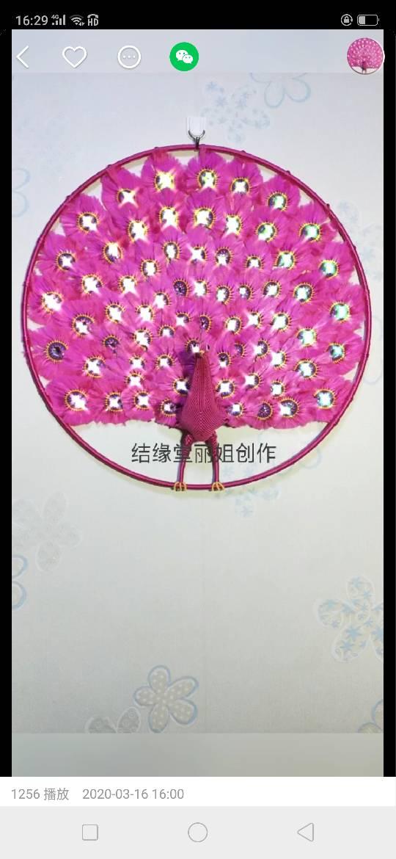 中国结论坛 三款原创孔雀有喜欢的可以加快手 结缘堂丽姐手工 喜欢的,结缘,丽姐,手工,快手 作品展示 200341wpougtk5z1ooduik