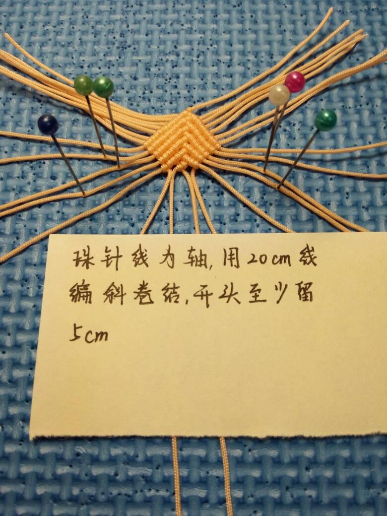 中国结论坛 爱心大集合  图文教程区 225406wmh3ik3p3tk4i3v2