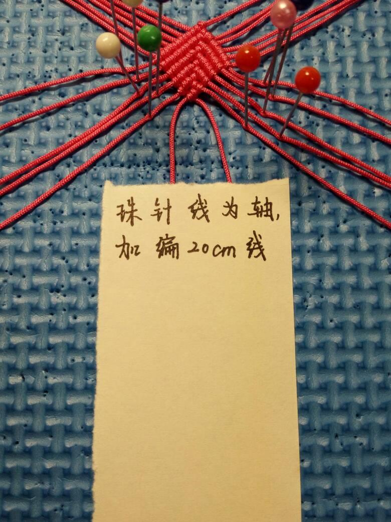 中国结论坛 爱心大集合  图文教程区 225427acfbfd0wz86h6cdf