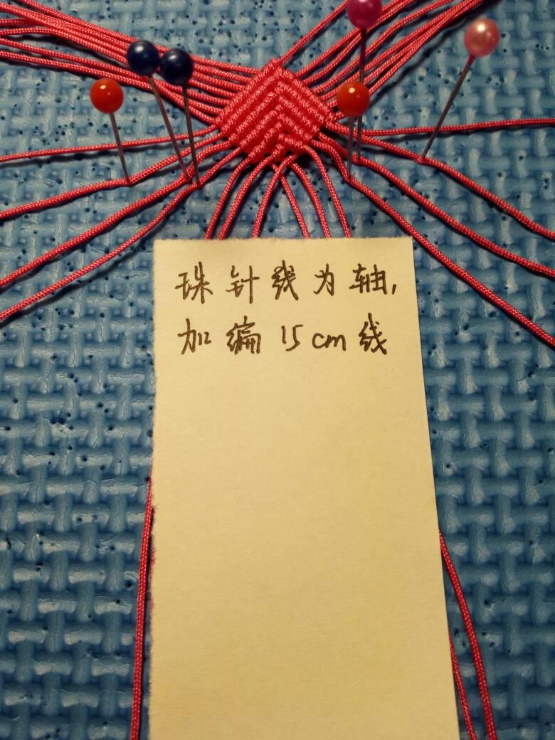 中国结论坛 爱心大集合  图文教程区 225431sbu75bzseebc9ps5