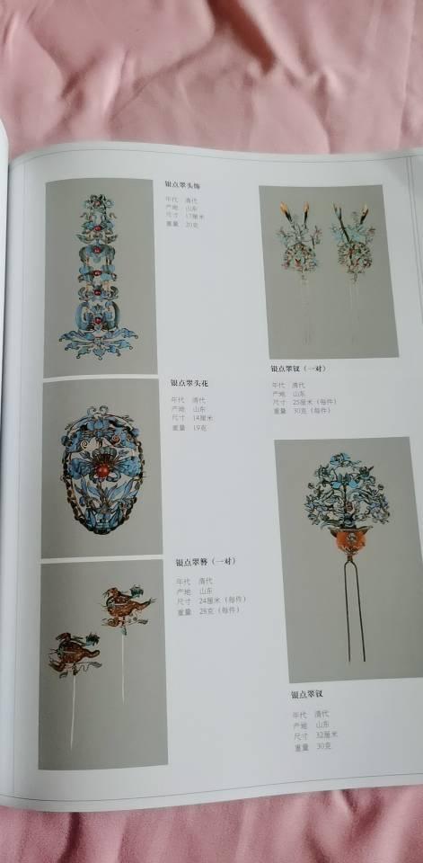 中国结论坛 下血本买了本书  作品展示 133432zx44g0fggxmit4t4