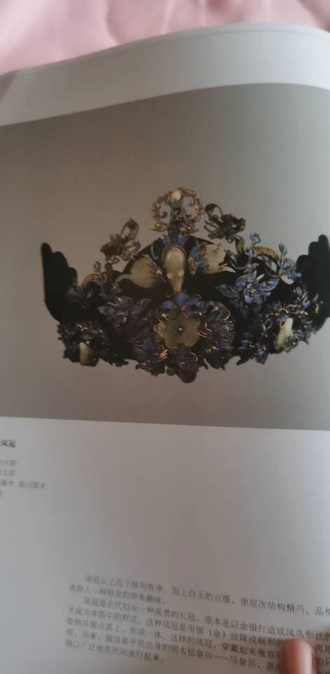 中国结论坛 下血本买了本书  作品展示 133434zdq5yf2qqf1f1d5d
