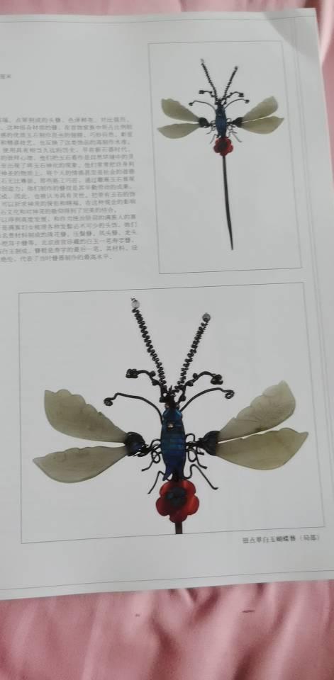 中国结论坛 下血本买了本书  作品展示 133436re3z33sy2epeey2r