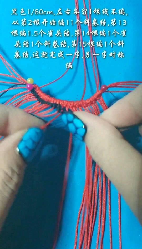 中国结论坛 小狐狸毛衣链项链编织教程  图文教程区 163256e4kcbbpcqp74ick8