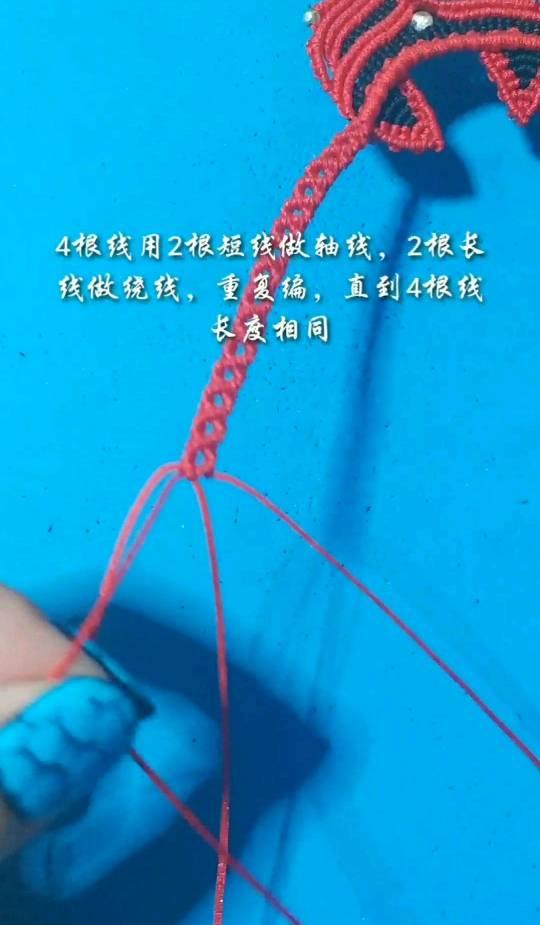 中国结论坛 小狐狸毛衣链项链编织教程2  图文教程区 163410z8f80zl868hh45gk