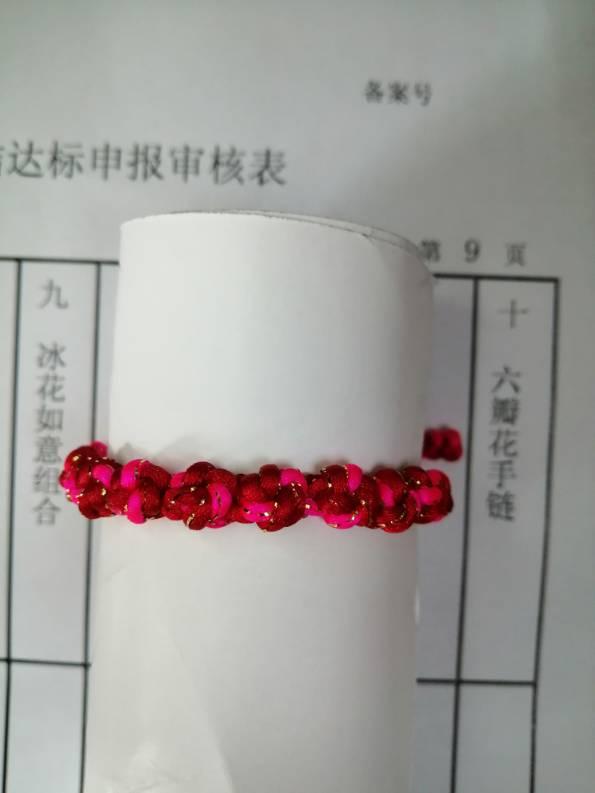 中国结论坛   中国绳结艺术分级达标审核 164500sfj57f7gjyuzcy1c