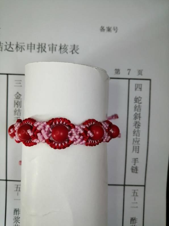 中国结论坛   中国绳结艺术分级达标审核 164500wycmq0mhvqvmus99