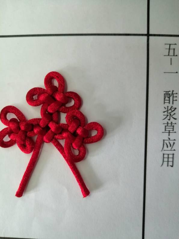 中国结论坛   中国绳结艺术分级达标审核 165741hzh5cpnggm0axnrm