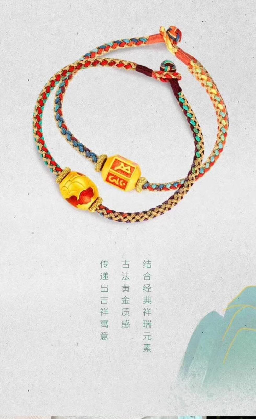 中国结论坛 请问大家,图片中的手绳怎么编  结艺互助区 102205xx9s9v89sjh5hgx1