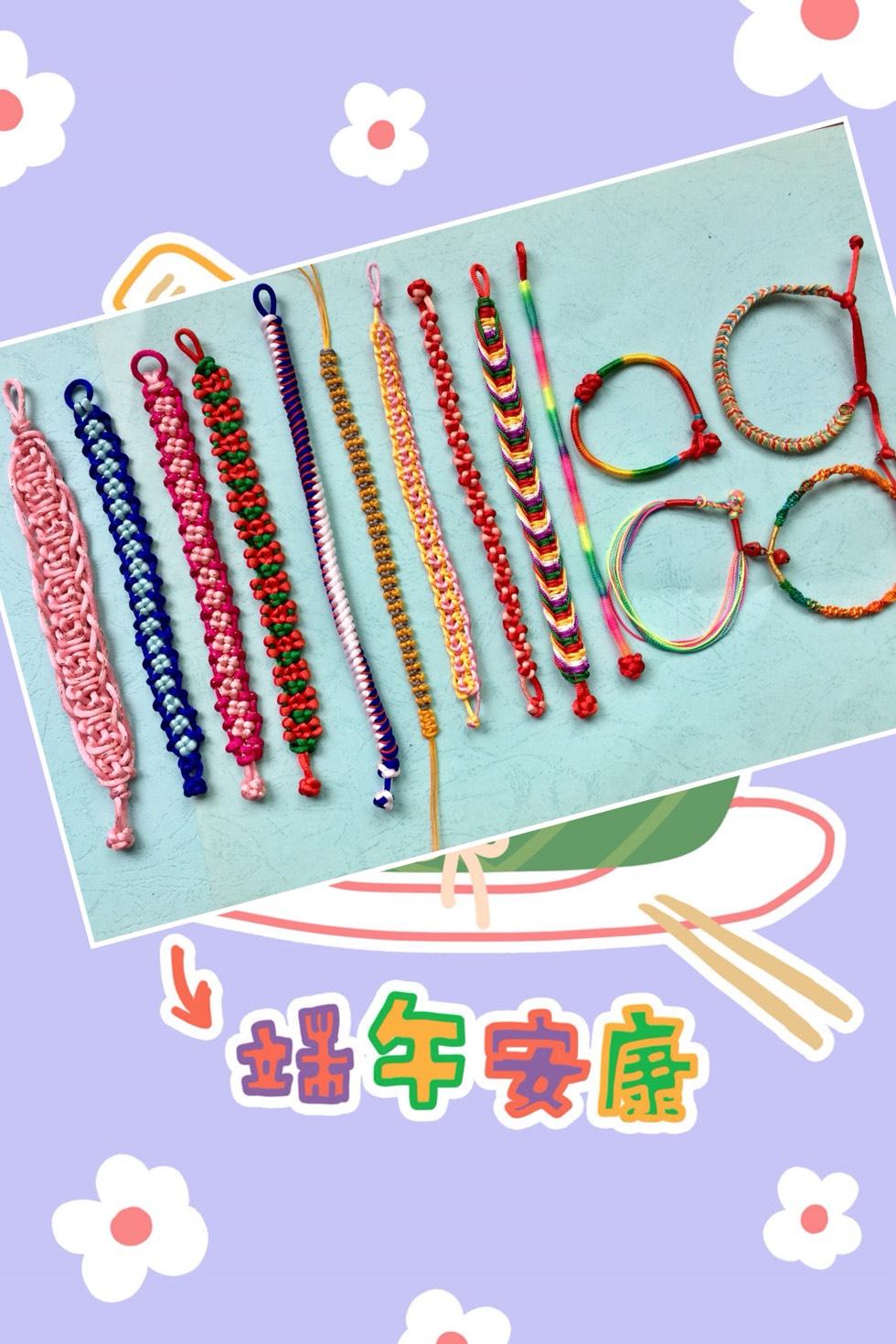 中国结论坛 再祝端午安康!端午手链,还有很多… 手链,还有很多,很多,还有,端午 作品展示 072033t4owaswb54vbr5ry