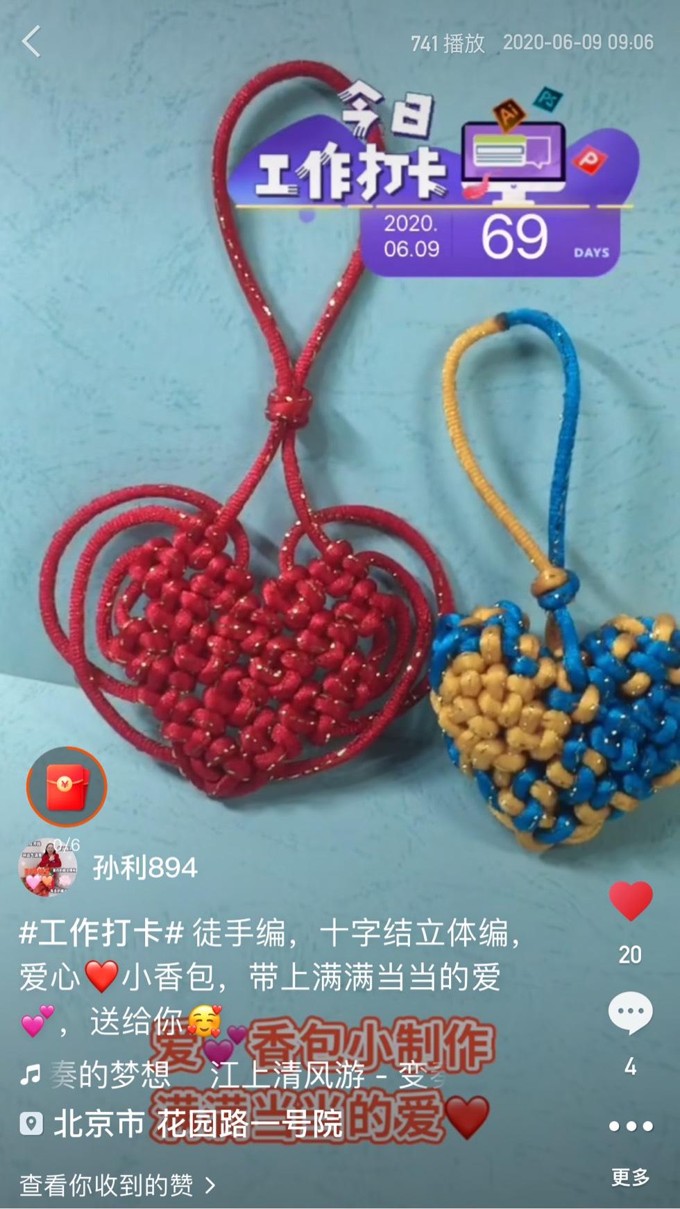 中国结论坛 再祝端午安康!端午手链,还有很多… 手链,还有很多,很多,还有,端午 作品展示 072040uz82iyiirtjyirac