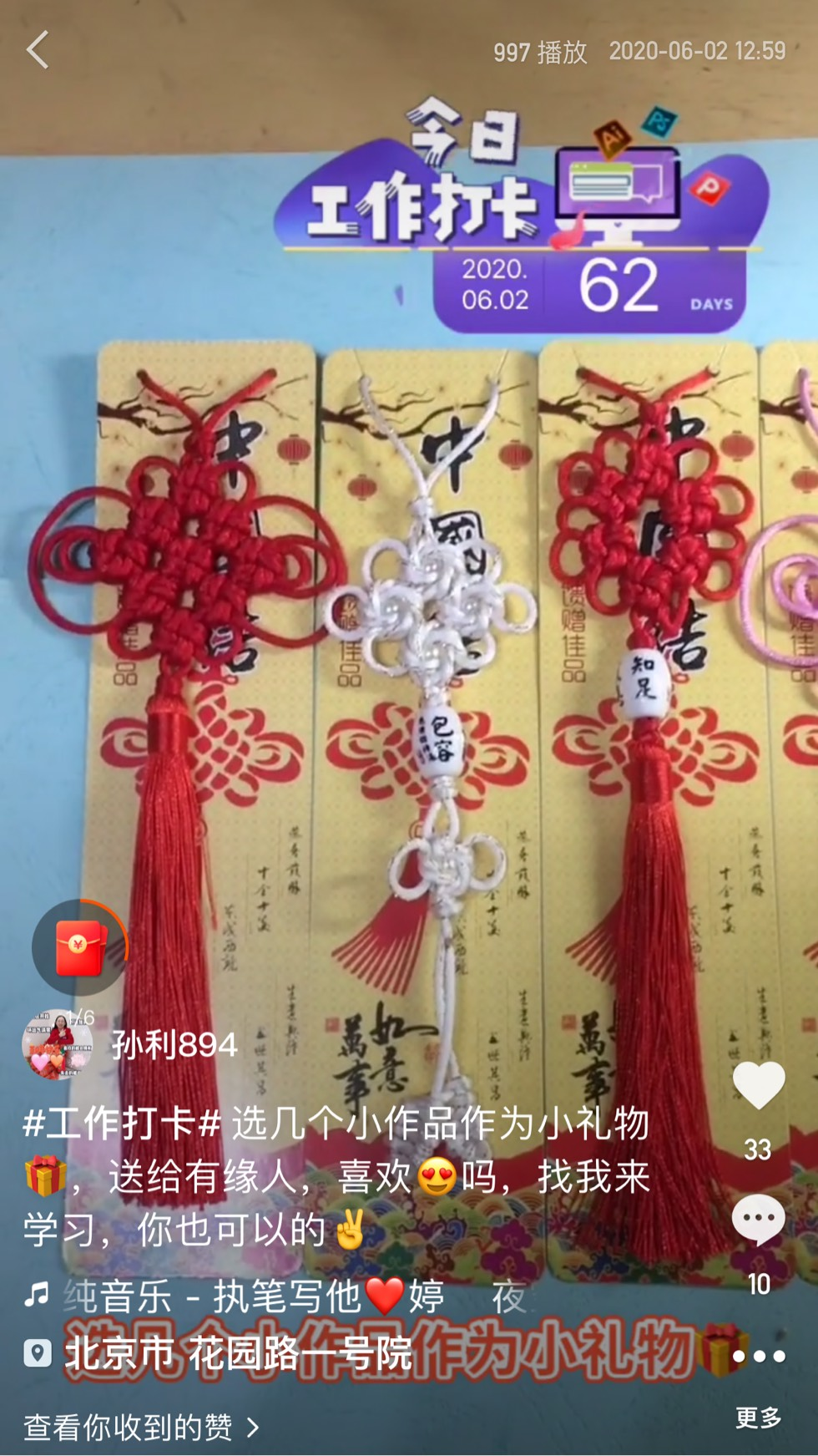 中国结论坛 再祝端午安康!端午手链,还有很多… 手链,还有很多,很多,还有,端午 作品展示 072042mfui8i99ai9dd8li