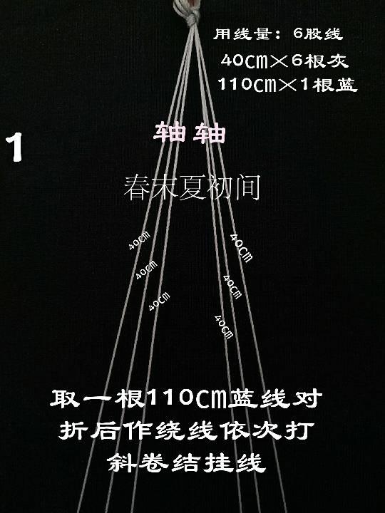 中国结论坛 《可念》 这个字念什么,怎么念,三个又念什么,三个心念什么,三个小念什么 图文教程区 120012aee3nkd33gyydybi