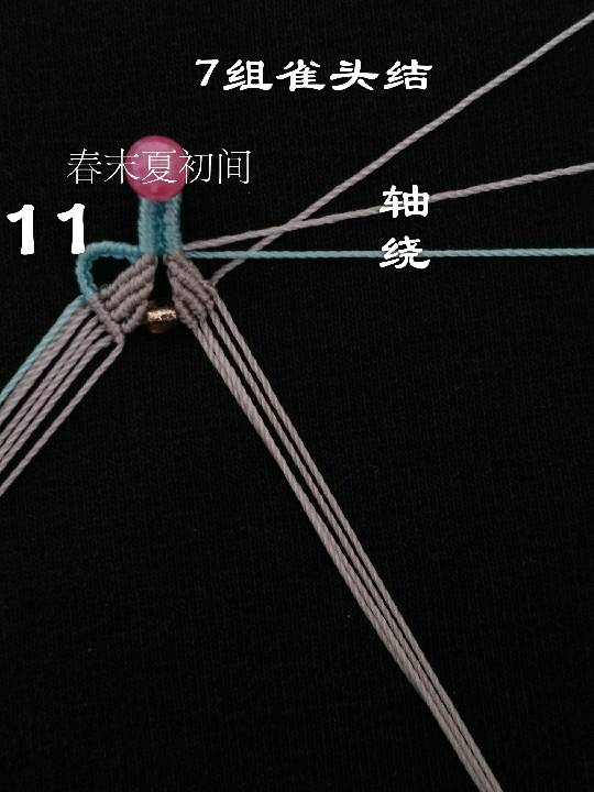 中国结论坛 《可念》 这个字念什么,怎么念,三个又念什么,三个心念什么,三个小念什么 图文教程区 120021rdypyhzyrrwyw96r