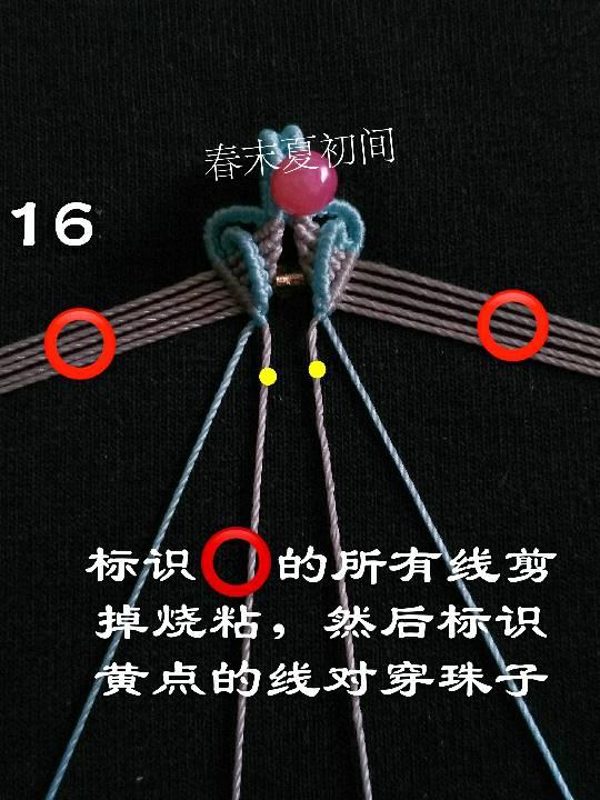 中国结论坛 《可念》 这个字念什么,怎么念,三个又念什么,三个心念什么,三个小念什么 图文教程区 120025lhun835h33uohwug