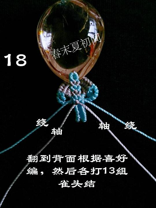 中国结论坛 《可念》 这个字念什么,怎么念,三个又念什么,三个心念什么,三个小念什么 图文教程区 120026hs81s4gwhoj44bss