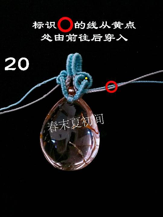 中国结论坛 《可念》 这个字念什么,怎么念,三个又念什么,三个心念什么,三个小念什么 图文教程区 120028fas4zyy9ae05sa3e
