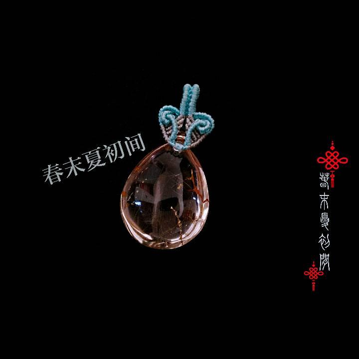 中国结论坛 《可念》 这个字念什么,怎么念,三个又念什么,三个心念什么,三个小念什么 图文教程区 120030lj6ajf8ifyofp6vp