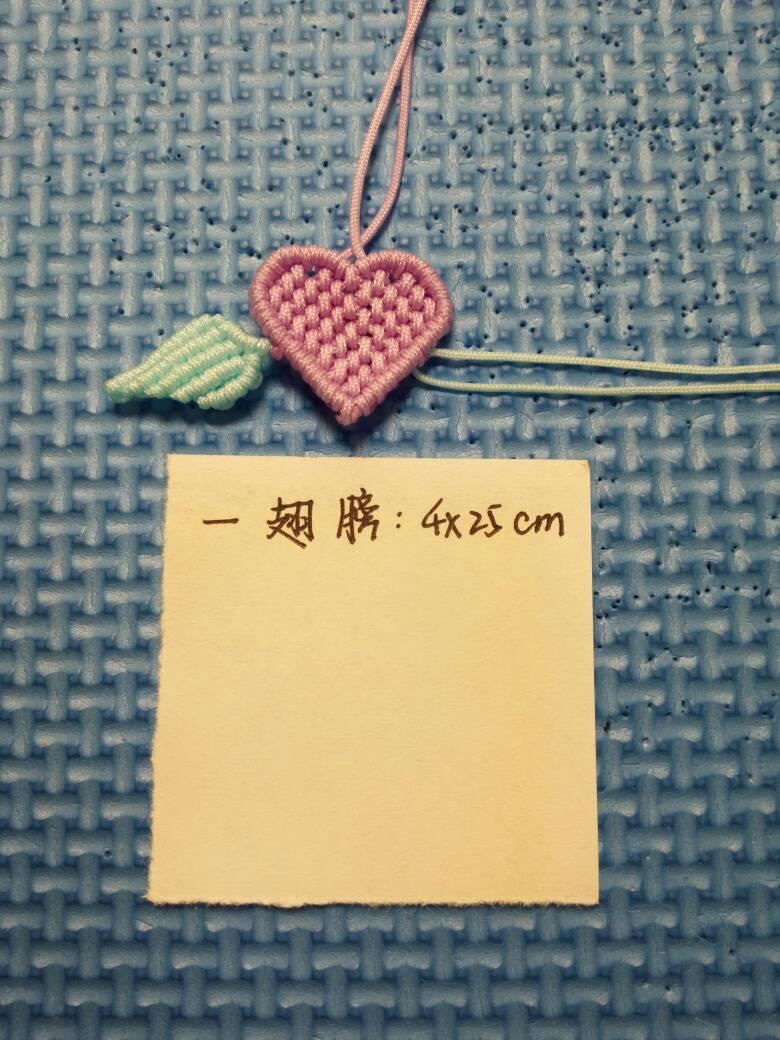 中国结论坛 爱心小装饰  图文教程区 153118tmsy3pz57i35dpcc