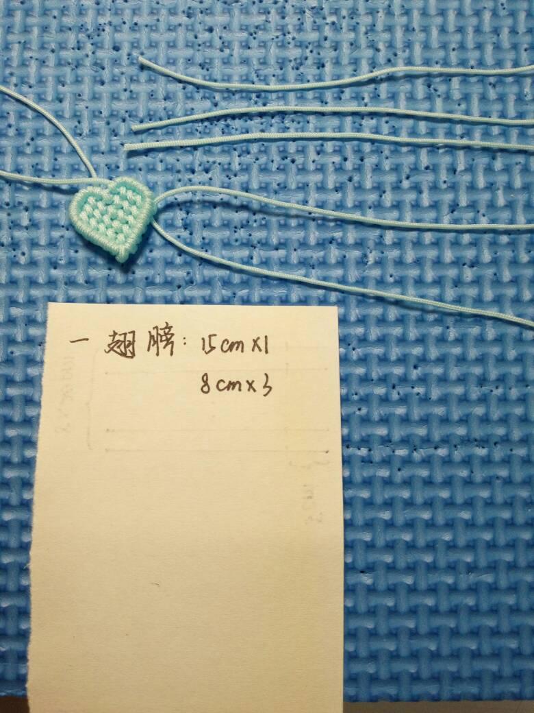 中国结论坛 爱心小装饰  图文教程区 153128vsss77d7ge7cerri