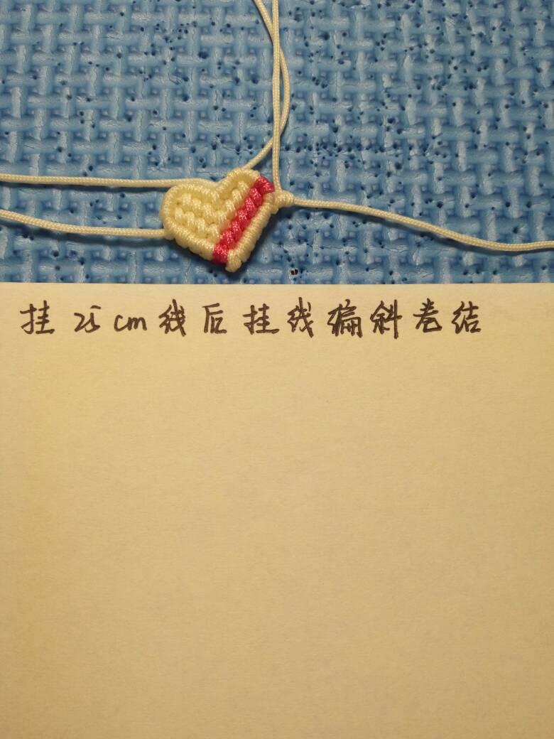 中国结论坛 爱心小装饰  图文教程区 153137tplosyiiyaooepmo