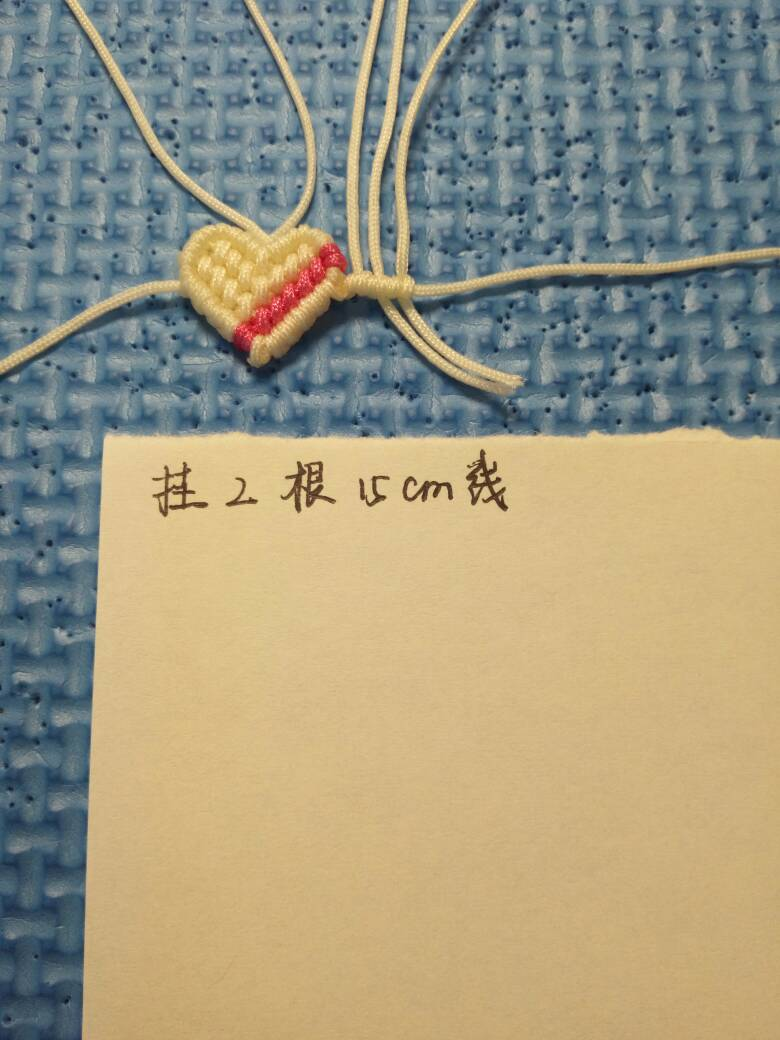 中国结论坛 爱心小装饰  图文教程区 153138d1hzeeb1ge9e6bb9