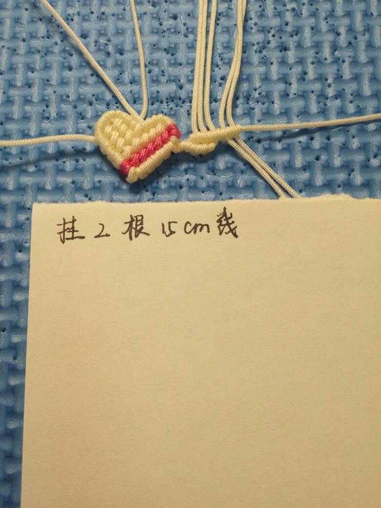 中国结论坛 爱心小装饰  图文教程区 153143g8iv8oo0kokkcp8c