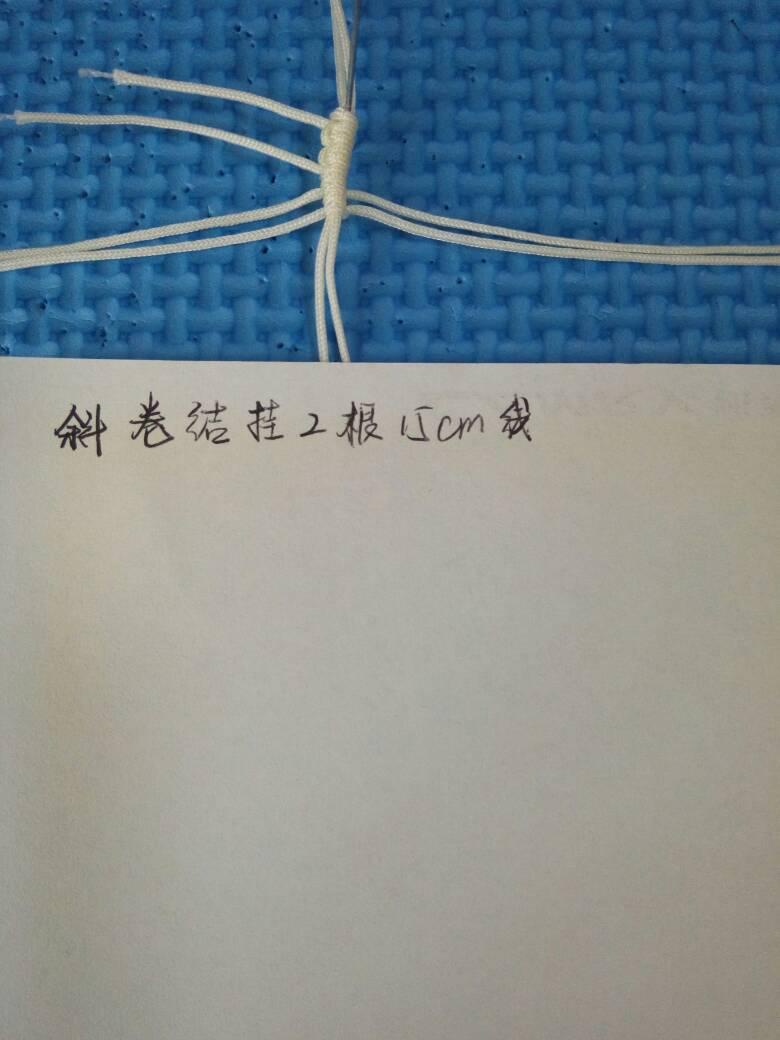 中国结论坛 爱心小装饰  图文教程区 153153rhleriw6mrx6vsep