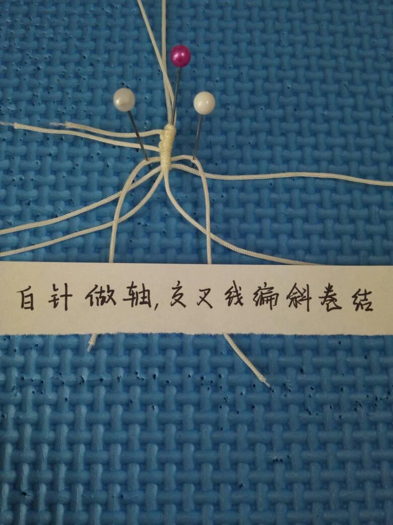 中国结论坛 爱心小装饰  图文教程区 153154ebczsgb19rgbtt4b