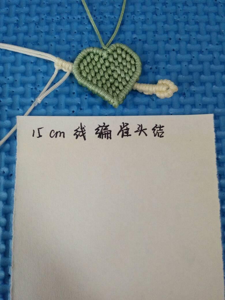 中国结论坛 爱心小装饰  图文教程区 153158wfohl26tegl06p6e
