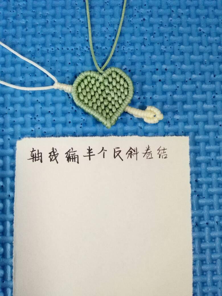 中国结论坛 爱心小装饰  图文教程区 153200wthe3hoap3j8gpz3