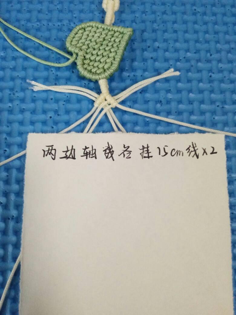 中国结论坛 爱心小装饰 心形卡片怎么装饰图片,爱心装饰图片大全图片,一张爱心卡片如何装饰,爱心卡片上的装饰图片 图文教程区 153201avp482xyllxl4v8w