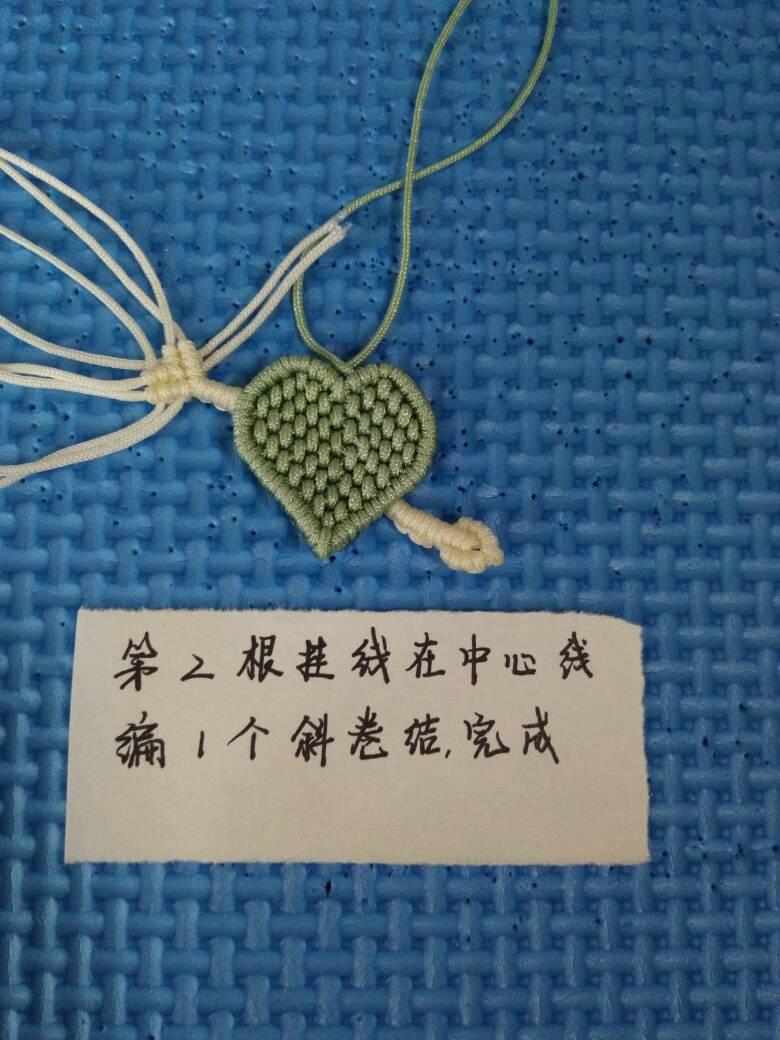 中国结论坛 爱心小装饰  图文教程区 153203vn2veju2zkl6eauh