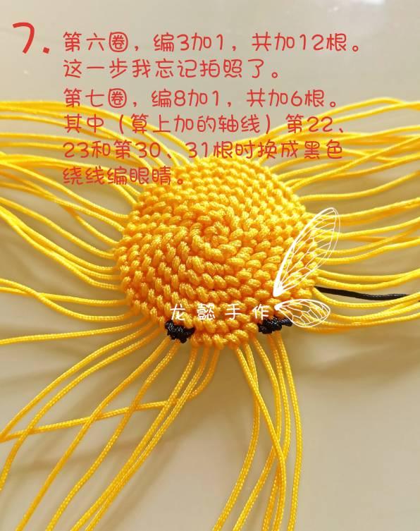 中国结论坛 【原创】小蜜蜂钥匙扣  图文教程区 102754vo82boj2ozog00pp