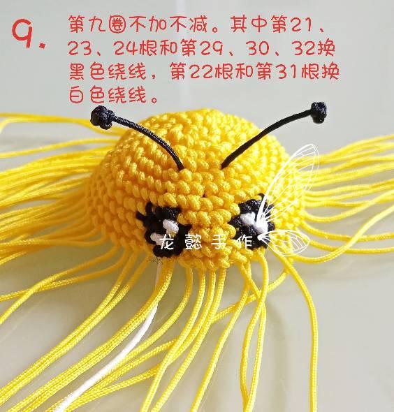 中国结论坛 【原创】小蜜蜂钥匙扣  图文教程区 102755yl433jfj0ou9129j