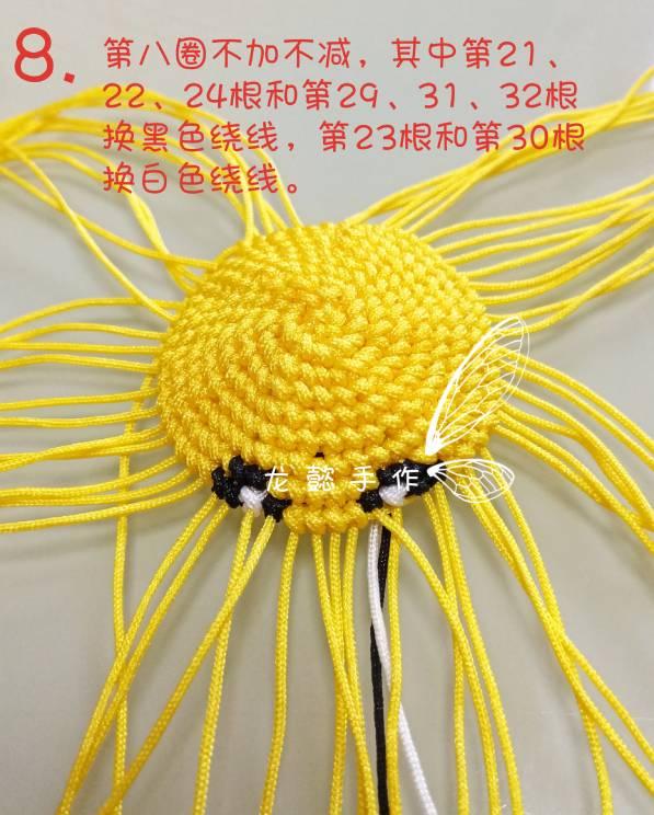 中国结论坛 【原创】小蜜蜂钥匙扣  图文教程区 102755zbpztpp1kbb0zifz