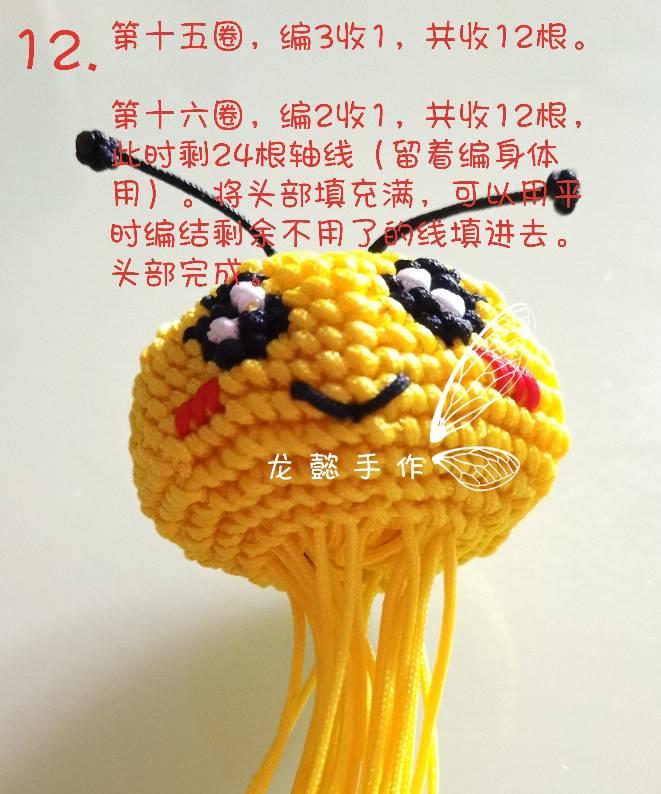 中国结论坛   图文教程区 102906aihu3ffufsin2m1i