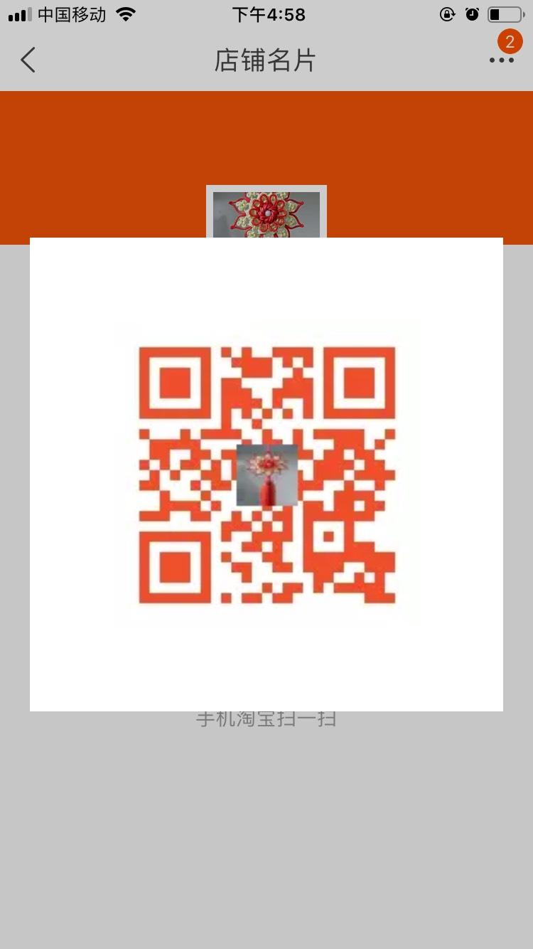 中国结论坛   结艺互助区 165946fea3a36qqw3gqlxx