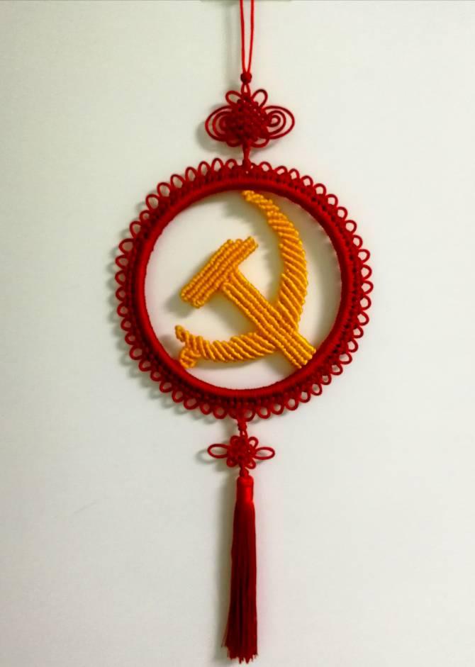中国结论坛 党徽 党徽 作品展示 071211bufv48v2f812tfy4